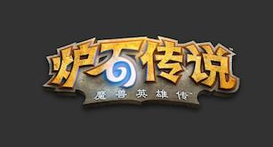 Hearthstone_Logo_CN