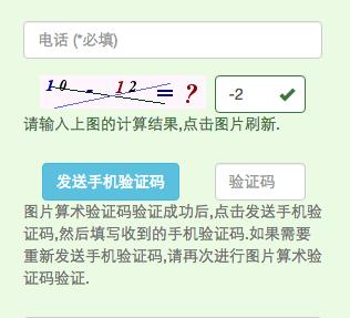 ifenglv-loginpage